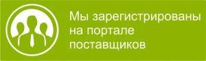 """Ассорти в бересте """"Тропический альянс"""" 600гр"""