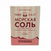 КЕДРОВЫЙ орех-ядро, Россия, 180 гр.